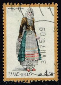 Greece #1043 Megara Costume; used (0.25)