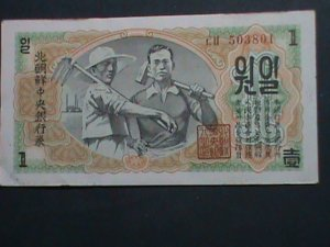 KOREA-1947 OVER 74 YEARS OLD ANTIQUE NORTH KOREA   REAR CURRENCY ONE WON-VF