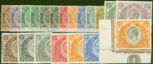 KUT 1922-27 set of 20 SG76-95 Fine & Fresh Mtd Mint
