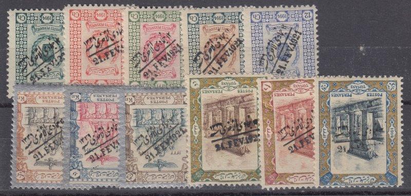 Iran, Scott 635-645 var (Persi 633a-643a), MNH, INVERTED Overprint, Sadri cert