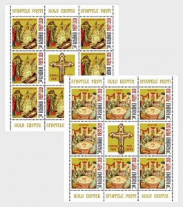 Stamps Romania 2020 - Holy Easter 2020 - Sheetlets