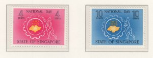 SINGAPORE, 1962 National Day pair, mnh.