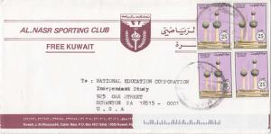 Kuwait 25f Kuwait Tower (4) 1994 Safat Airmail to Scranton, Penn.  Illustrate...