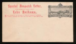 VEREINIGTE STAATEN Hawaii UE1 Ungebraucht Spezial Lieferung Postal Umschlag