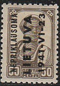 Stamp Germany Litauen Mi 07 WWII 1941 Lithuania War Occupation Germany MH