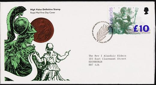 Great Britain. 1993 £10 First Day Cover. Typed Address. Fine Used