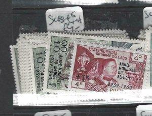 LAOS (PP3006B)  WRY   SC B4-5     MNH