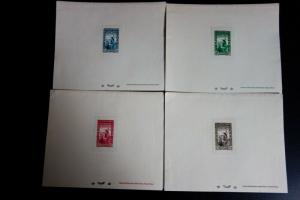 Tunisia Stamps Rare Set Large Deluxe Proofs all 4 values various colors