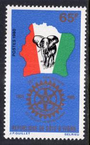Ivory Coast 540 Rotary MNH VF