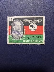 Afghanistan C61 XF, CV $3.50
