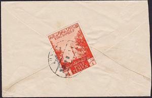 YEMEN 1949 local cover 4b - SANAA cds......................................6352