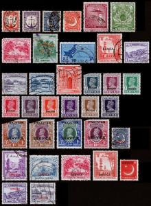 Pakistan Scott 24 // O82 (1948-63) Used/Mint H G-F-VF, CV $140.70 Y