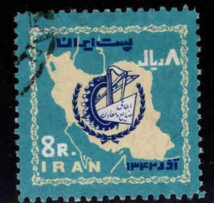 IRAN Scott 1275 Used stamp