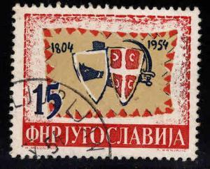 Yugoslavia Scott 411 used stamp