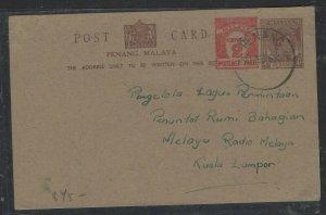 MALAYA  PENANG  COVER (P0605B) 1956 KGVI 4C +2C  PSC PENANG TO KL