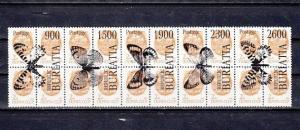 Buriatia, 1996 Russian Local. Butterflies o/prints on Russian Values. 1 strip.