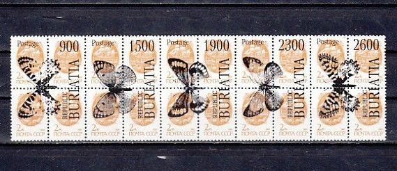 Buriatia, 1996 Russian Local. Butterflies o/prints on Russian Values. 1 strip.
