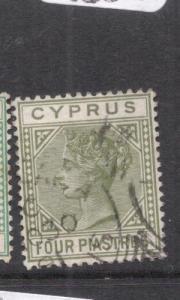 Cyprus SG 35 VFU (1dgu)