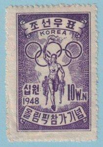 KOREA 86 MINT NEVER HINGED OG NO FAULTS EXTRA FINE