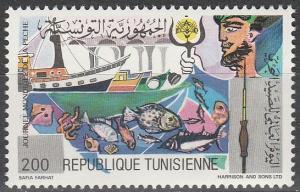 Tunisia #837  MNH F-VF  (V485)