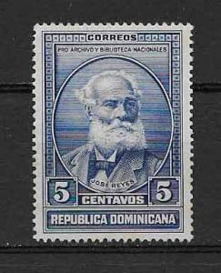 DOMINICAN REPUBLIC STAMP MNH #17JULIOB59