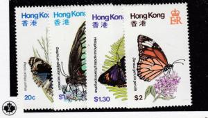 HONG KONG # 354-357 VF-MNH BUTTERFLIES