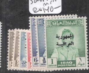 Iraq SG 419-25 MNH (8dhr)