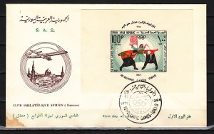 Syria, Scott cat. C336. Tokyo Olympics s/sheet. First day cover. ^