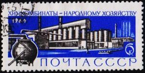 Russia.1964 6k S.G.3069 Fine Used