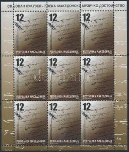 Makedonien stamp Byzantine chants mini sheet 2008 MNH Mi 483 WS188075