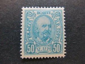 A5P23F48 Montenegro 1902 50h mh*