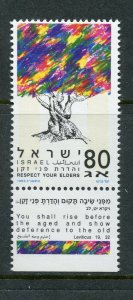 ISRAEL SCOTT# 1172 RESPECT FOR THE ELDERLY MNH WITH TAB AS SHOWN