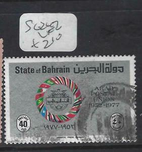 BAHRAIN  (PP2503B)  SG 247       VFU