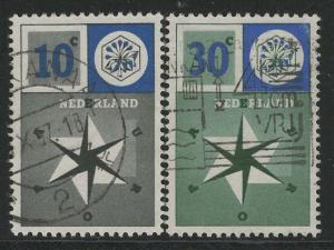 Netherlands Scott # 372 - 373, used