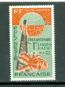 FRENCH POLYNESIA TOWER #C39...MNH...$19.00