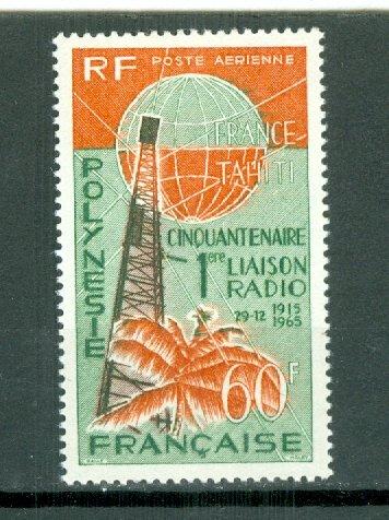 FRENCH POLYNESIA TOWER #C39...MNH...$19.00