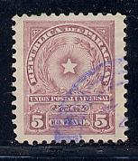 Paraguay Scott # 211, used