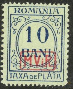 ROMANIA WW1 GERMAN OCCUPATION 1918 10b MViR Postage Due Sc 3NJ2 MH