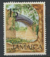 Jamaica SG 353 Mint hinged  SC# 352     see details