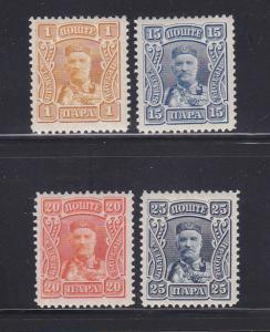 Montenegro 75, 79-81 MHR Prince Nicolas I