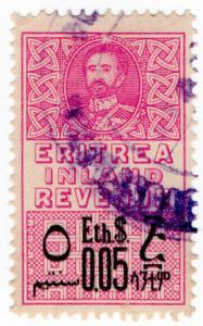 (I.B) BOIC (Eritrea) Revenue : Duty Stamp 0.05