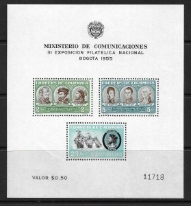 1955    COLOMBIA  -  ST.  MS  858  -  POSTAL UNION CONGRESS  -  MNH
