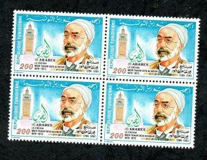 1981- Tunisia - Arab Figures: Cheikh M. Taher Ben Achour – Mosque- Block of 4