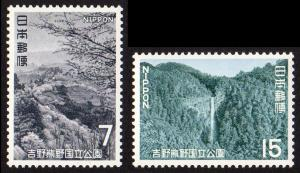 Japan #1027-1028 set/2 mnh - 1970 National Park - Yoshino-Kumano