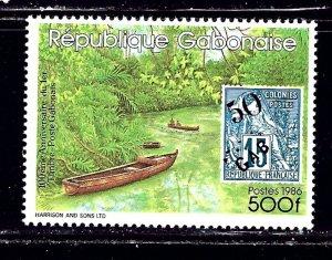 Gabon 600 MNH 1986 Boars    (ap2168)