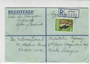 Malaysia 1971 Registered Limbang Cancel Stamps Cover to Kuala Lumpur Ref 25745