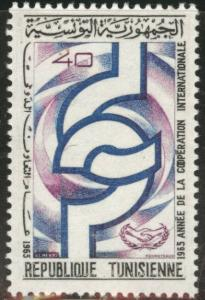 Tunis Tunisia Scott 454 MNH** 1965 stamp