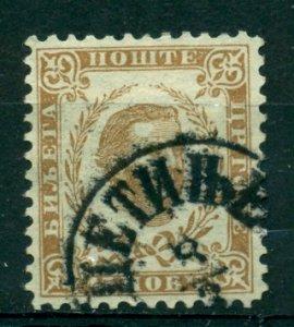 Montenegro 1893 #20 U SCV(2020)=$3.50