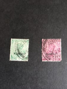 Kuwait 2015 Sc. 1 & 21 Used Cat. $13.50 1923//1929 Half Anna Green & 2A Dark Vt.