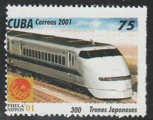 2001 Cuba Stamps Sc 4156 Japanese Train MNH